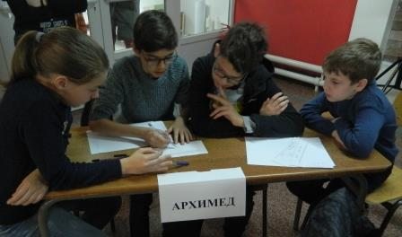 Екипа Архимед