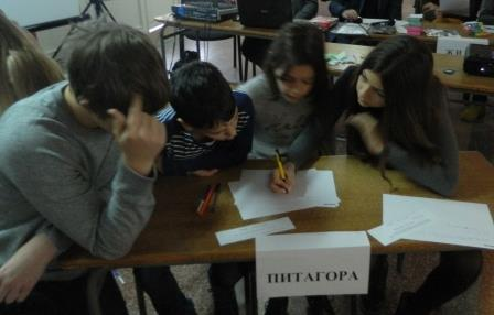 Екипа Питагора